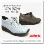 靴 レディース カジュアル 3E ウエッジソール 本革 厚底 VITA NOVA(ヴィタノーヴァ) 6977 日本製 春
