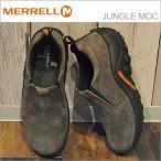 メレル ジャングルモック 60787 60788 ガンスモーク MERRELL JUNGLE MOC メンズ レディース 靴 スニーカー
