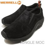 メレル ジャングルモック ミッドナイト MERRELL JUNGLE MOC 60825 60826 メンズ レディース 靴 スニーカー