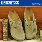 ショッピングサボ ビルケンシュトック BIRKENSTOCK ボストン BOSTON トープ ビルケン メンズ レディース クロッグ サンダル 靴 シューズ