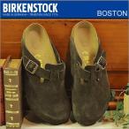 ショッピングサボ ビルケンシュトック BIRKENSTOCK ボストン BOSTON メンズ レディース モカ ビルケン サンダル クロッグ