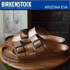 ビルケンシュトック BIRKENSTOCK アリゾナ EVA ARIZONA ビルケンシュトック サンダル メタリックカッパー ゴールド