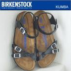 BIRKENSTOCK ビルケンシュトック KUMBA クンバ マジックギャラクシー ブラック