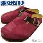 ショッピングサボ ビルケンシュトック BIRKENSTOCK ボストン Boston メンズ レディース オーベルジーン/シャイニーワイン ビルケン サンダル