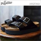 Papillio by BIRKENSTOCK ARIZONA ビルケンシュトック アリゾナ パテントブラック プラットフォーム 厚底 サンダル レディース 幅狭