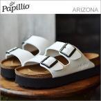 Papillio by BIRKENSTOCK ARIZONA ビルケンシュトック アリゾナ パテントホワイト プラットフォーム 厚底 サンダル レディース 幅狭