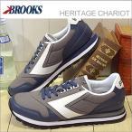 BROOKS ブルックス メンズ スニーカー HERITAGE CHARIOT ヘリテージ チャリオット Navy/Grey/White ネイビー/グレー/ホワイト