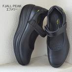 ★60%OFF★FJALL PEAK フェールピーク エフメリー ブラック レディーズ コンフォート ウォーキング 靴 シューズ