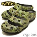ショッピングサボ KEEN キーン Yogui Arts ヨギ アーツ カモ グリーン 1002034 靴 シューズ