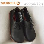 ショッピングメレル メレル MERRELL メンズ レディース ムートピア レース MOOTOPIA LACE ブラック 靴 スニーカー シューズ
