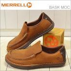 メレル MERRELL メンズ バスク モック BASK MOC クレイ CLAY 靴 スニーカー コンフォート スリップオン スリッポンシューズ
