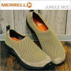 メレル MERRELL メンズ レディース ジャングルベンチレーターモック2 JUNGLE VENTILATOR MOC II クラシックトープ 靴 スニーカー スリップオン