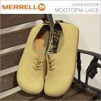 メレル メンズ レディース ムートピア レース リュックサック MERRELL MOOTOPIA LACE RUCKSACK 靴 シューズ