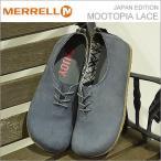 メレル MERRELL ムートピア レース MOOTOPIA LACE DENIM BLUE デニムブルー