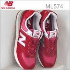 ニューバランス new balance スニーカー ML 574 RED/GRAY レッド/グレー メンズ レディース