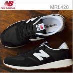 new balance ニューバランス MRL420 SD BLACK ブラック メンズ レディース ランニングシューズ