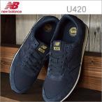 new balance ニューバランス U420PNV NAVY ネイビー 靴 スニーカー シューズ メンズ レディース レトロランニング