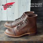 レッドウィング ブーツ メンズ RED WING 8111/8081 IRON RANGE アイアン レンジ AMBER