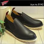 レッドウィング サイドゴア ブーツ メンズ REDWING 8142 ROMEO ロメオ Black