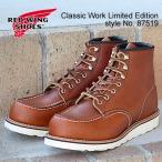 レッドウィング メンズ ブーツ RED WING 87519 CLASSIC WORK 6