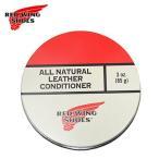 レッドウィング ケア用品 REDWING 97104 All Natural Leather Conditioner オールナチュラル レザー コンディショナー【正規販売店】