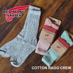 RED WING レッドウィング Cotton Ragg Crew Socks コットン・ラグ・クルーソックス 【3色】MADE IN USAブーツ用 靴下【正規販売店】