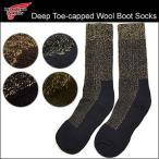 レッドウィング 靴下 REDWING Wool Boot Socks ディープ トゥキャップト ウール ブーツ ソックス 4色【正規販売店】