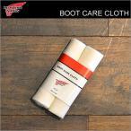レッドウィング RED WING レッドウイング Boot Care Cloth ブーツ ケア クロス ケア用品