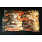 鲑鱼 - 紅鮭【わけあり切身】約1kg