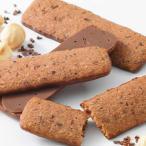 ロイズ バンドクッキーチョコ 25枚