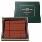 ロイズ ROYCE 生チョコレート シャンパン ギフト プレゼント 北海道 お土産