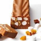 ロイズクルマロチョコレート ミルク