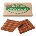 ショッピング板 ROYCE ロイズ 板チョコレート アーモンド