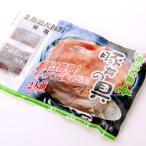 豚丼 帯広 豚丼の具2人前×5個セット 北海道産豚肉使用 冷凍便発送 送料無料