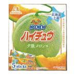 北海道限定 ハイチュウ 夕張メロン味 5本入