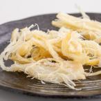 珍味 函館こがね さきいか 北海道土産