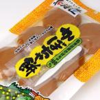 かぼちゃ餅 北海道産カボチャ