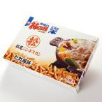 【北海道限定 亀田製菓】 亀田の柿の種 松尾ジンギスカン たれ風味 6袋入り ホワイトデー
