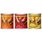 送料無料 ベル食品 ラーメンスープ華味 醤油、みそ、しお 120g 3個セット