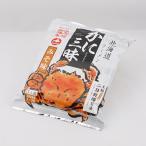 北海道ご当地ラーメン かに三昧 毛ガニ風味みそ味×10食