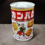 送料無料 かんぱん 缶パン カンパン 24缶入 サンリツ 非常食 約2年【常】<br>