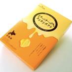 ポテトファーム  とろっとチーズ味のカリカリポテト  北海道お土産