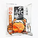 北海道ご当地ラーメン かに三昧 毛ガニ風味みそ味