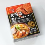 送料割引 北海道ラーメン 毛ガニ味 みそ 10食セット
