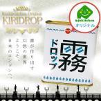 霧ドロップ キリっとソーダ味 85g 缶タイプ 北海道 釧路 お土産 飴 キャンディ かわいい