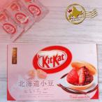 ネスレ キットカット 北海道小豆&いちご ミニ12枚 お土産 45周年 限定販売 ご当地