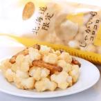 ホリ じゃがいもコロコロ チーズ味 北海道おかき  北海道お土産 北の銘菓の開拓者が手間暇かけた北海道のおかき