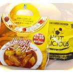 北海道スープカレー 寿フーズ