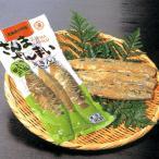 北海道釧路産 さんまざんまい 糠さんま3尾入