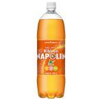 送料無料 リボンナポリン 1.5L×8本入り 北海道限定品 北海道 ご当地 ドリンク